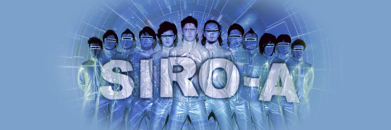 Siro-A_TOProdBanner_1500x500