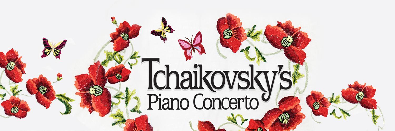 Tchaikovsky-Piano-1500x500